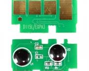 Чип Samsung MLT-D115L M2620/2820/2670/2870